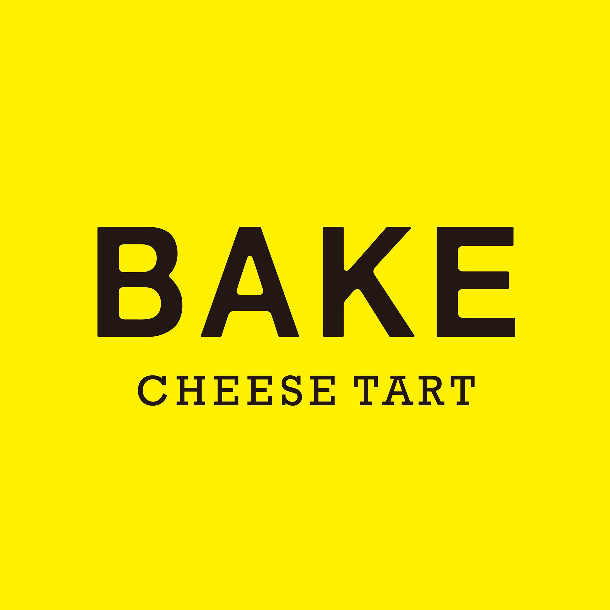 BAKE Confectionery Pte Ltd
